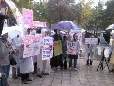 Occupy Seoul Street in Rain