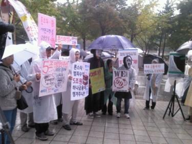 Occupy Seoul Street in Rain