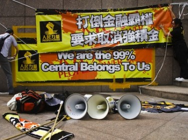 Occupy Hong Kong in Exchange Square, Hong Kong, China. Image by anissatung, copyright Demotix (15/10/11).