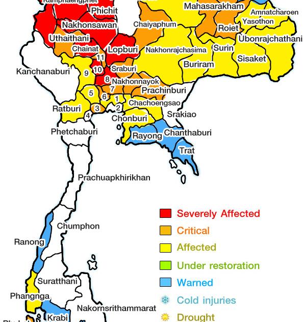 Mappa delle inondazioni