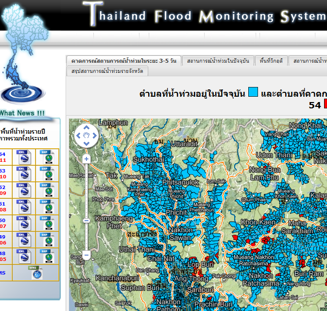 Thai government flood monitoring