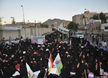 A mass women's rally in Taiz condemning crimes committed by forces loyal to President Ali Abdullah Saleh against civilians.