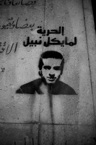 A stenciled image of Sanad calling for his freedom. Photo by Hossam Elhamalawy