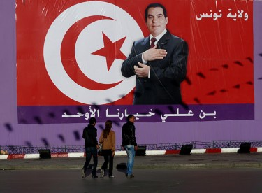 An example of how the streets of Tunis were decorated on November 7, 2009. The banner reads: Ben Ali Our Only Choice. Photo by Hamideddine Bouali