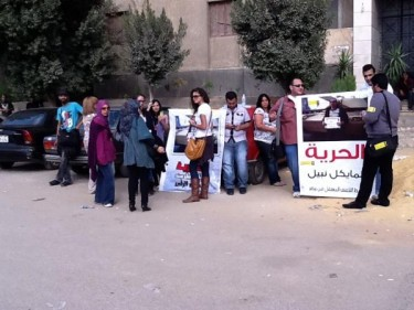 Supporters the Maikel Nabil military trial