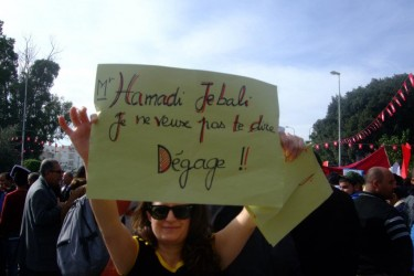 "A message from one protester to the expected Prime Minister Hamadi Jebali: ''Mr. Hamadi Jebali, I do not want to have to tell you 'Get Out'"". Image posted on Facebook profile of Soukaina W Ajbetni Rouhi."