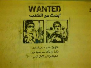 Graffiti showing the officer's face for people to identify him. photo from facebook page, 'sons of the egyptian revolution'.