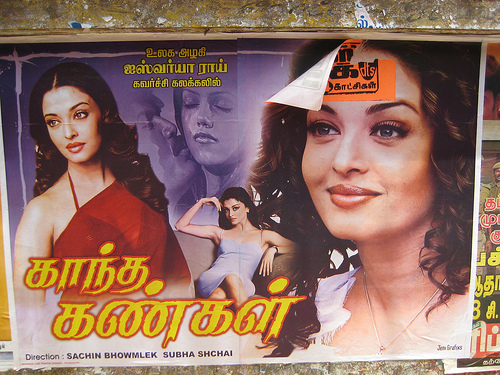 Aishwarya Rai in a poster. Image by Flickr user Melanie M. Used under a CC BY License.