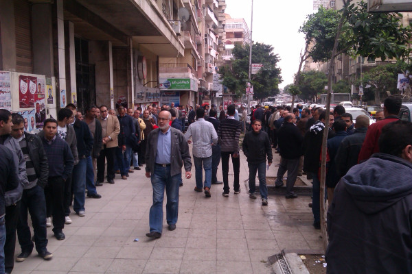 Queuing to vote in Alexandria. Image by Twitter user @mfatta7