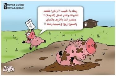Pork in Qatar