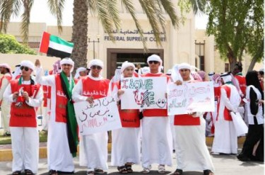 Picture of a group of Emiratis protesting against the five activists several months ago. Image by angelashah.wordpress.com.