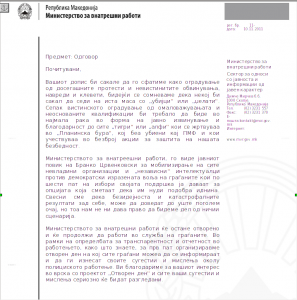 A scanned version of the response by the Ministry of the Interior