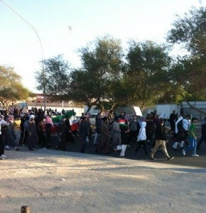 Protesters marching. Photograph shared on twitpic by @nashmiq8
