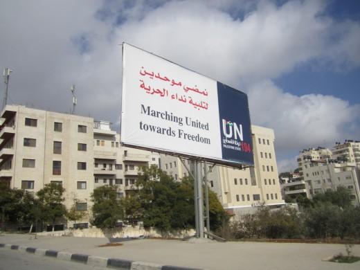 Cartellone in Palestina
