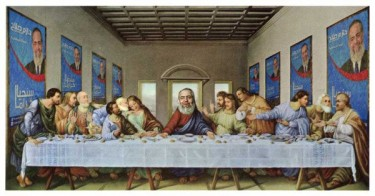 Abo Ismail Last Supper