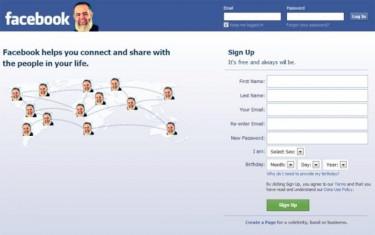 فيسبوك أبو إسماعيل