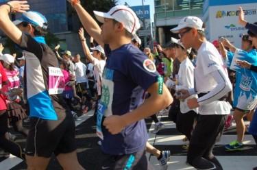 A runner from Tohoku