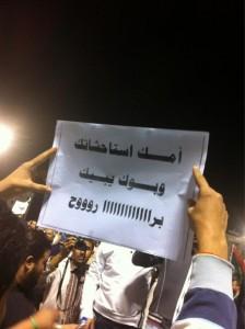 لافتة مضحكة تدعو المسلحين إلى تسليم أسلحتهم واستئناف حياتهم اليومية، شاركها على تويتر @Alaref