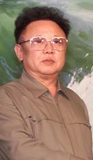 Image of Kim Jong-il