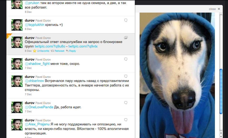 Durov's response to the FSB request. Screen shot 2011-12-14 at 12.47.04