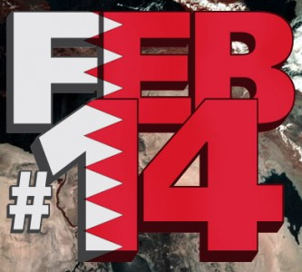 Social media logo in support of February 14 protests. Photo credit: People