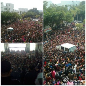 Thousands of people blocked the entrance of an express road. Photos widely circulated in Weibo.