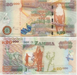 20,000 Kwacha note. Image courtesy of Zambian Watchdog.