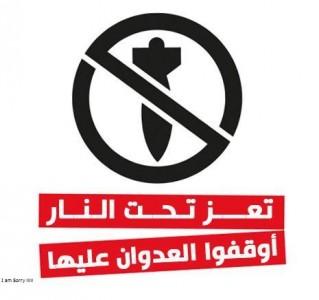 Image by @A_Al3nsy