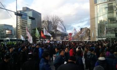 Image of Anti-FTA protest