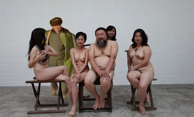 Pandaman with Ai Weiwei and friends