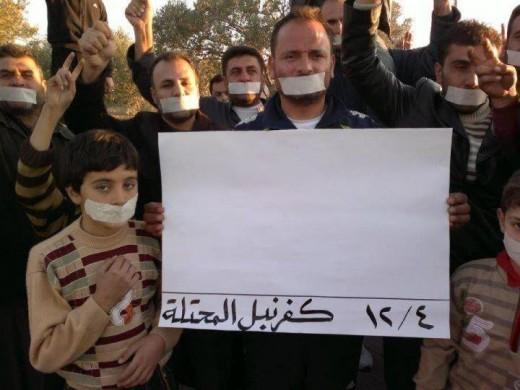 Manifestazione a Kafar Nabel