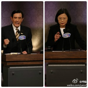 Screen capture of Ma Ying-jeou (L) and Tsai Ing-wen speaking during the televised debate.