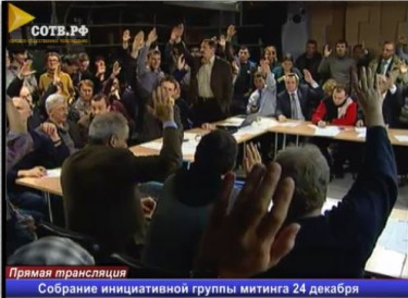 Voting for the balanced representation proposed by Alexey Navalny. Screenshot from rusotv.ru