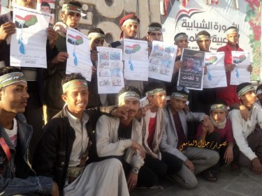 Youth in Change Square in Sanaa endorse the No Qat campaign