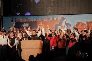 Ma Ying-jeou and his winning team giving the victory speech after the 2012 Taiwan elections.  Image by Craig Ferguson, copyright © Demotix (14/01/12).