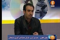 Mehdi Jafari