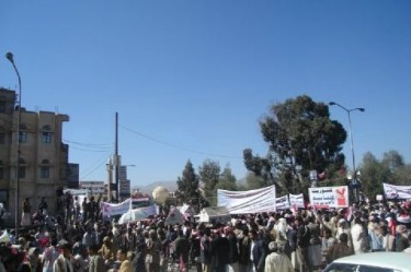One of the first pictures to emerge online of protesters in Sanaa