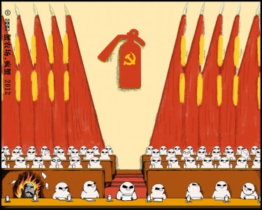 The Politburo Standing Committee on Fire.