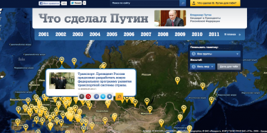 "Screenshot of ""What Putin has done"""