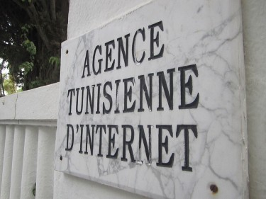 Outside the Tunisian Internet Agency (ATI) in Tunis, Tunisia by Jillian C. York