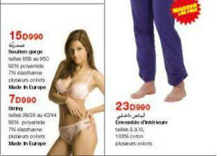 Lingerie catalogue of Monoprix