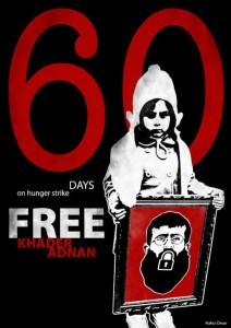 An image calling for Khader Adnan's freedom