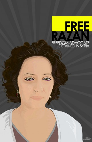 ملصق الحرية لرزان الذي استخدمه الكثير من النشطاء داعين إلى الإفراج عنها وعن زملائها.