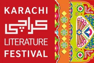 Karachi Literature Festival logo