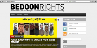 The new Bedoon Rights blog: Hightling the stuggle of Kuwait's stateless population