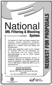 The RFP as seen in Pakistani newspapers. Image courtesy EFF