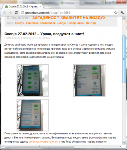 Screenshot of a post from Greenbox blog with photos of the Skopje Breathing display.