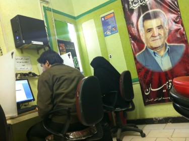 An internet cafe in Tehran