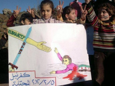 Syrian children condemn the veto. Photograph from Facebook group Syrian Days of Rage