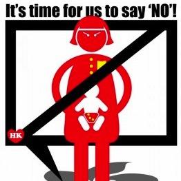 Global Online Community Protests U.S. Anti-Piracy Bills · Global ...